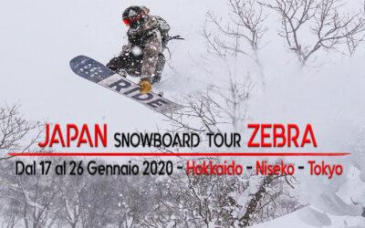 GIAPPONE SNOWBOARD TOUR N.1 – Niseko (Hokkaido) GENNAIO 2020